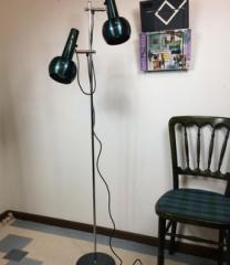 Standerlampe med 2 skærme i grøn